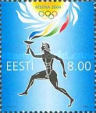 [Olympic Games - Athens, Greece, Typ MB]