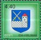 [Arms of Estonia - Selv Ad-hesive Stamps, Typ MP]