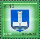 [Arms of Estonia - Selv Ad-hesive Stamps, Typ MQ]