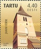[The 975th Anniversary of the Foundation of Tartu, Typ NE]