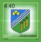 [Arms of Estonia - Self-Adhesive Stamp, Typ NF]