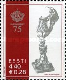 [The 75th Anniversary of the Estonian Shooting Sport Federation, Typ OK]