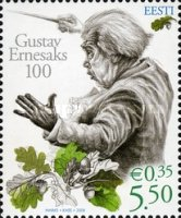 [The 100th Anniversary of the Birth of Composer Gustav Ernesaks, Typ QF]