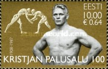 [The 100th Anniversary of the Birth of Olympic Champion Kristjan Palusalu, Typ QK]
