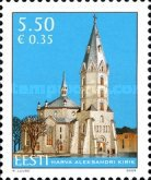 [The 125th Anniversary of the Alexander Church of Narva, type RQ]