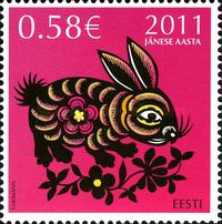 [Chinese New Year - Year of the Hare, type TJ]