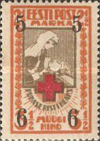 [Red Cross - No. 46 & 47 Surcharged, Typ U]