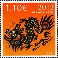 [Chinese New Year - Year of the Dragon, Typ UP]