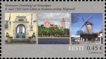 [The 450th Anniversary of the City of Kuressaare, type VZ]