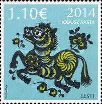 [Chinese New Year - Year of the Horse, Typ WR]