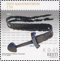 [The 150th anniversary of the Estonian History Museum, Typ WT]