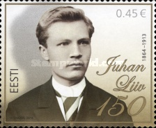 [The 150th Anniversary of the Birth of Juhan Liiv, 1864-1913, Typ WZ]