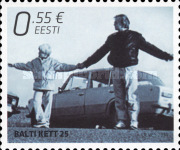[The 25th Anniversary of Independence - Joint Issue with Latvia & Lithuania, Typ XG]