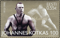 [The 100th Anniversary of the Birth of Johannes Kotkas, 1915-1998, Typ XW]