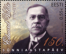 [The 150th Anniversary of the Birth of Eduard Vilde, 1865-1933, Typ XY]