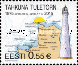 [Estonian Lighthouses, Typ YU]