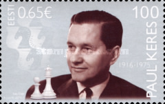 [The 100th Anniversary of the Birth of Paul Keres, 1916-1975, Typ ZA]