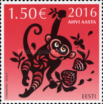 [Chinese New Year - Year of the Monkey, Typ ZC]