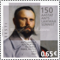 [The 150th Anniversary of the Birth of Ants Laikmaa, 1866-1942, Typ ZK]