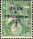 [Ethiopia Postage Stamps of 1894 Overprinted