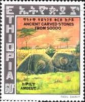 [Ancient Carved Stones from Soddo, Typ AEP]