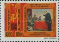 [The 110th Anniversary of the Birth of Lenin, type AGJ]