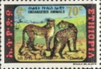 [Endangered Animals, type AGR]