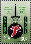 [Olympic Games - Moscow, USSR, type AGS]