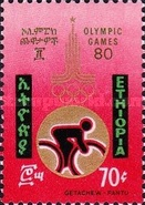 [Olympic Games - Moscow, USSR, type AGT]