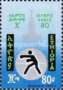 [Olympic Games - Moscow, USSR, type AGU]