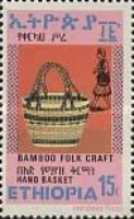 [Bamboo Folk Craft, Typ AHA]