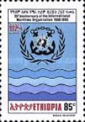[The 25th Anniversary of International Maritime Organization, Typ AKH]