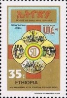 [The 50th Anniversary of Ethiopian Red Cross, Typ AMK]