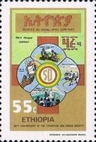 [The 50th Anniversary of Ethiopian Red Cross, Typ AML]