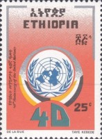 [The 40th Anniversary of the United nations, Typ AMQ]