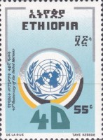 [The 40th Anniversary of the United nations, Typ AMQ1]