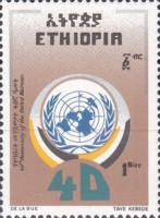 [The 40th Anniversary of the United nations, Typ AMQ2]