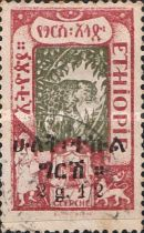 [Issue of 1919 Surcharged, Typ AN5]