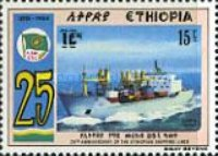 [The 25th Anniversary of Ethiopian Shipping Lines, Typ AQL]