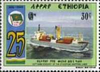 [The 25th Anniversary of Ethiopian Shipping Lines, Typ AQM]