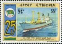 [The 25th Anniversary of Ethiopian Shipping Lines, Typ AQN]