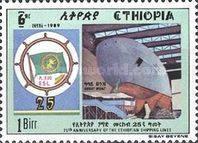 [The 25th Anniversary of Ethiopian Shipping Lines, Typ AQO]
