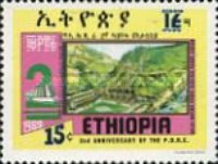 [The 2nd Anniversary of People's Democratic Republic of Ethiopia, Typ ARC]