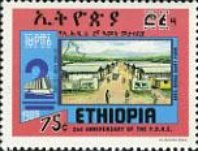 [The 2nd Anniversary of People's Democratic Republic of Ethiopia, Typ ARD]