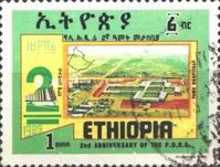 [The 2nd Anniversary of People's Democratic Republic of Ethiopia, Typ ARE]