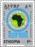 [The 25th Anniversary of African Development Bank, Typ ARF2]