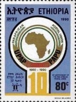 [The 10th Anniversary of Pan-African Postal Union, Typ ARG2]