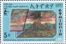 [International Decade for Natural Disaster Reduction, Typ ASC]