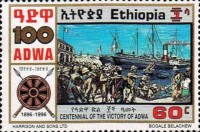 [The 100th Anniversary of Victory at Battle of Adwa, Typ AVQ]