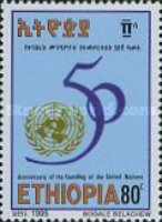 [The 50th Anniversary of the United Nations, Typ AWF1]